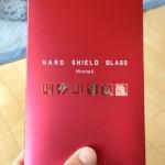 世界最薄強化ガラス製液晶保護シート「HARD SHIELD GLASS」を試してみた