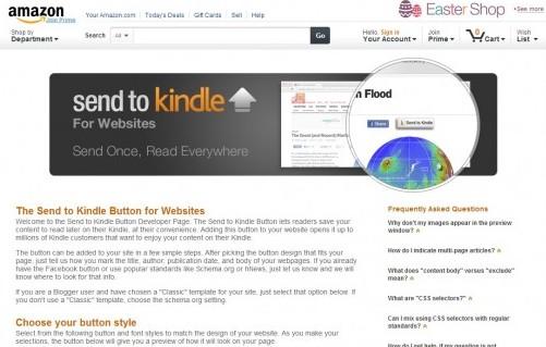 「Send to Kindle ボタン」をブログへ設置してみた