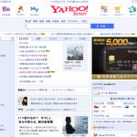 Yahoo!のトップページがフラットデザインに変更されている
