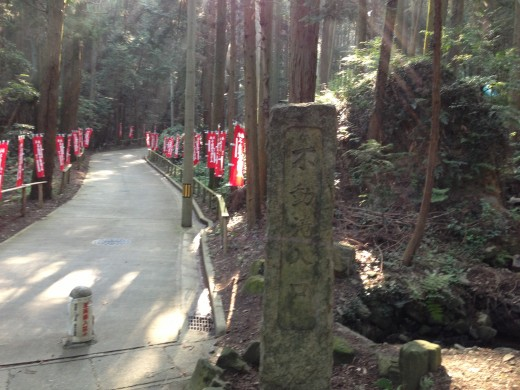 不動ヶ滝キャンプ場入口
