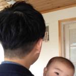 プロブロガー@goryugoさんが主宰する「名古屋ブログ合宿番外編」へ申込んだ