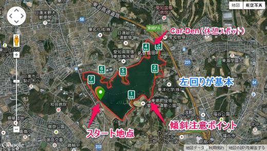 愛知池マップ