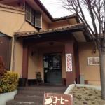 東郷町で本格的なアジアン料理が楽しみたいなら「ディア ディア (DEAR DEAR)」がおすすめ
