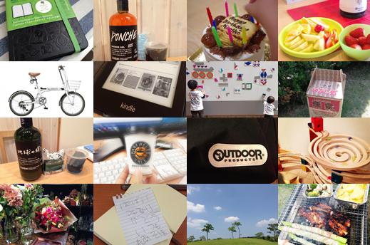 2014ブログミッション
