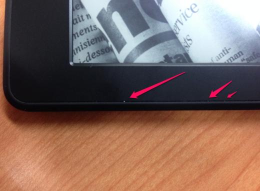 KindlePaperwhiteの汚れ