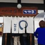 岐阜県荘川村にある「そばの里荘川 心打亭」でおいしいそばの食べ方を知る