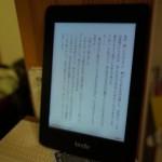 Kindle Paperwhite2012年モデルユーザーに朗報 アップデートで単語帳やPageFipが使えるようになったぞ!