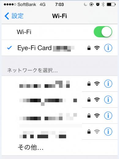 iPhoneでEye-Fiを選択