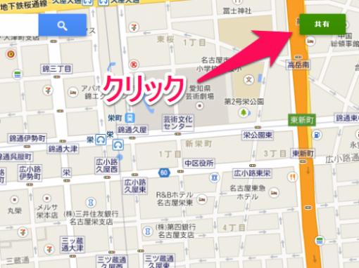 googlemap07