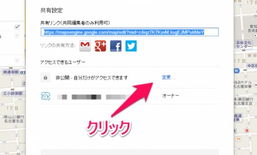 googlemap09