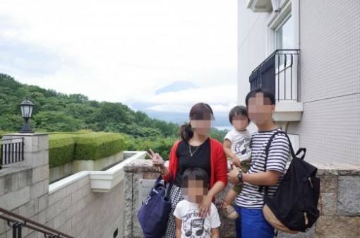 エクシブ山中湖と家族