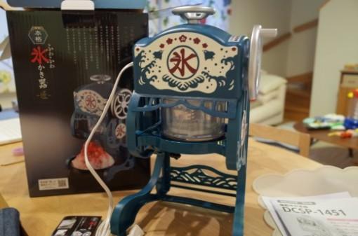 ドウシシャ製の電動本格ふわふわ氷かき器が思った以上にふわっふわで嬉し泣き