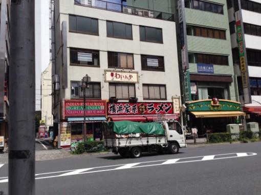 横浜家系ラーメン「池袋商店」のMAXラーメンが美味すぎてトリコになりそうになった週末の東京出張の思い出