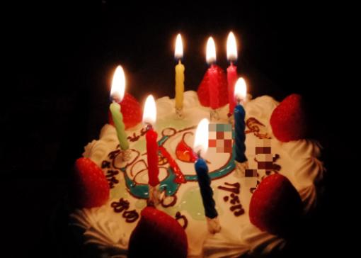 子どもの誕生日を祝いながら子どもの為にしてあげられる事を考えてみた