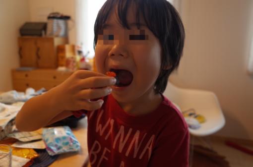 息子表情1