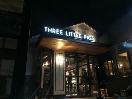 日進市で話題のラーメンバル「THREE LITTLE PIGS(スリーリトルピッグス)」で飲みと〆のラーメンを堪能してきた
