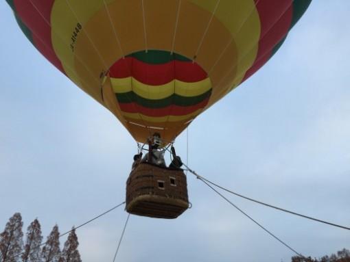 【お手伝い】CREO21が提供する熱気球体験のお手伝いに行ってきた(子供のイベントで)