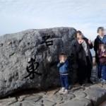 北陸(あわら温泉から金沢まで)旅行の思い出